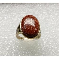 1748 Žalvarinis žiedas su Saulės akmeniu