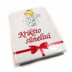 """Towel pink """"KRIKŠTO TĖVELIUI"""""""